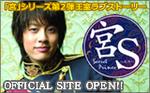 banner_kun01_160x100.jpg